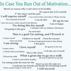 In case you run out of motivation...