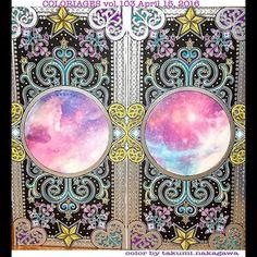 Instagram media icekureem - The Time Chamber next page Through the Opera Glasses 〜オペラグラスの向こう〜左ページ 妖精が覗くオペラグラスの向こう側は... DAISOさんで、たまたま見つけたギフトラッピング袋を切って貼り付けました✂️ 七瀬さん(@nanasemomoko)もされてたので、乗っかりました 昔からコラージュも好きだったので、綺麗な包装紙等は、残しておく習性があります☺️ ー九州出身なので、地震の被害が心配です‼️ のんきに塗り絵してて、ごめんなさいー #コロリアージュ#おとなのぬりえ#大人の塗り絵#時の部屋#ダリアソン #coloringbook #collage #thetimechamber #dariasong #coloriage #COLORIAGES #adultcoloringbook #adultcoloring