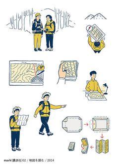 mark(講談社)02 / 地図を読む / 2014 by Okamura Yuta