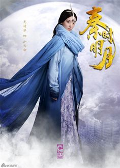 Chinese Tv Shows, Drama Movies, Kdrama, Empire, Asian, Movie Posters, Crane, Style, Swag