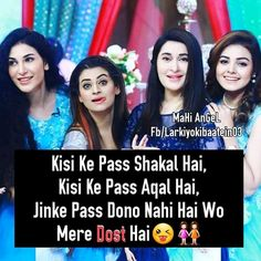 💕 Follow me Alizeh khan jannat29 for more💕 Best Friend Quotes For Guys, Dear Best Friend, Bff Quotes, Life Quotes To Live By, Funny Quotes, Friends Like Sisters, Crazy Friends, Friends In Love, True Friends