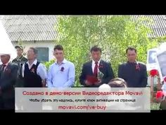 Еленова Гульмира Бессмертный полк в с. Карасарт . Карасукский район НСО