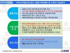 주네스 보상플랜 수당자격 요건...JEUNESSE GLOBAL BUSINESSE STRATEGY 5P...주네스글 로벌 비즈니스 5P 전략 PPT...강사:주네스서포트그룹 멘토 김세우-Made by kim sewoo- KSS  www.sponsor.so