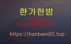 강남역 오피스추천 역삼역 립카페추천 강남대로립카페   최신정보는〚한밤주소hanbam02.top〛입니다.  블로그 http://opview-abam.blogspot.kr/