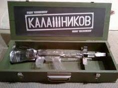 #Ak47 #Kalashnikov #war #svetlanas #brigade