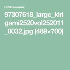 97307618_large_kirigami2520vol252011_0032.jpg (489×700)