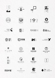 Logo Inspiration, Logos Photography, Logos Vintage, Chinese Fonts Design, Logo Floral, Chinese Logo, Tea Logo, Wine Logo, Brand Identity Design