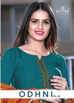 MITTOO ODHANI VOL 2 RAYON FANCY DESIGNER KURTI IN WHOLESALE Vol 2, Indian Suits, Sharara, Kurtis, Fancy, Gowns, Pure Products, How To Wear, Design