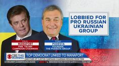 """Amidst the coverage of the 2016 campaign and charges in possible coordination with Russia, CBS finally noticed the implication of a powerful Democrat, who just happened to be the brother of Hillary Clinton's 2016 presidential campaign. This Morning on Tuesday managed a scant 39 seconds to this news: """"A leading Democratic Party lobbyist is under scrutiny after his firm was linked to Paul Manafort's indictment. Tony Podesta resigned from the Podesta Group yesterday."""""""