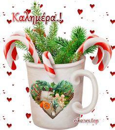 Good Morning Good Night, Wonderful Time, Merry Christmas, Christmas Ideas, Planter Pots, Birthdays, Wallpaper, Tableware, Irene
