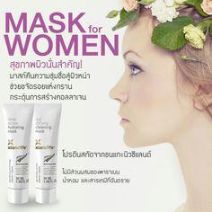 Xtend Life Mask for women มาสก์คืนความชุมชื่นสู่ผิวหน้า โปรตีนสกัดจากขนแกะนิวซีแลนด์ #xtendlife #xtendlifethailand #skincare #parabenfree #newzealand #noparabens #fragrancefree #sensitive