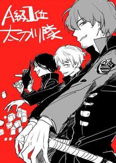 Tachikawa Squad