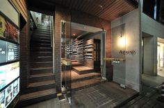 Gallery of Aesop Ginza / Schemata Architects - 6