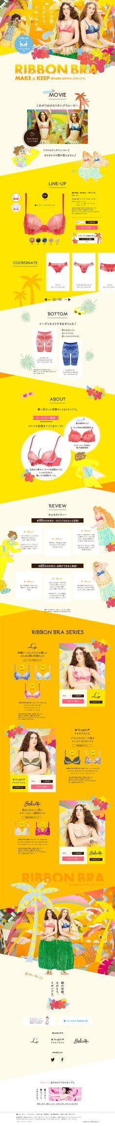 リボンブラ|WEBデザイナーさん必見!ランディングページのデザイン参考に(かわいい系)