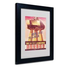 Second World War Propaganda Poster' White Matte, Framed Wall Art