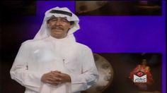 ( HD ) عبدالكريم عبدالقادر - يانور عيني