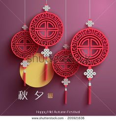 Vector Chinese Patterns for Mid Autumn Festival. Translation, Main: Chuseok (Mid Autumn Festival), Stamp: Blessed Feast.