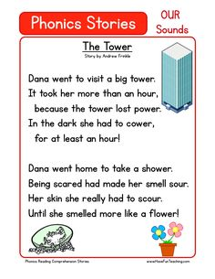 This Reading Comprehension Worksheet - The Tower is for teaching reading comprehension. Use this reading comprehension story to teach reading comprehension. Phonics Chart, Abc Phonics, Phonics Sounds, Phonics Reading, Reading Comprehension Worksheets, Teaching Phonics, Phonics Activities, Reading Passages, Kindergarten Reading