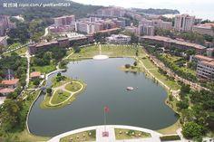 厦门大学 - Xiamen University
