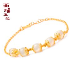 Yao West Tamachi thousands of gold Inlaid Jade jade and nephrite jade bracelet Ock chain fashion female models with a certificate -tmall.com Lynx Jade Bracelet, Beaded Bracelets, Neck Piece, Royal Jewels, Lynx, Pearl Jewelry, Female Models, Blouse Designs, Certificate