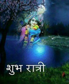 Good Night Quotes, Good Morning Good Night, Good Night Wallpaper, Krishna Images, Night Photos, Sweet Dreams, Radhe Krishna, Dil Se, God