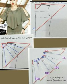 Best 12 Blouse pattern cut out sleeves – SkillOfKing. Skirt Patterns Sewing, Blouse Patterns, Clothing Patterns, Blouse Designs, Coat Patterns, Fashion Sewing, Diy Fashion, Hijab Mode, Costura Fashion