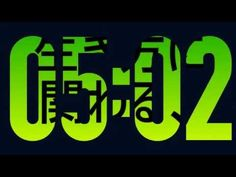 ヨコスカ 選挙割 神奈川 横須賀 2016 参議院選挙 Jump Now #006