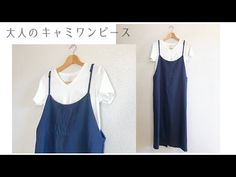 Sewing Clothes Women, Clothes For Women, Diy Fashion, Basic Tank Top, Tank Tops, Pattern, Handmade, Dresses, Youtube