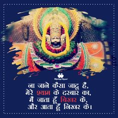 Status Wallpaper, 8k Wallpaper, Whatsapp Wallpaper, Wallpaper Gallery, Photo Wallpaper, Lord Krishna Hd Wallpaper, Shiva Lord Wallpapers, Oil Pastel Drawings Easy, Easy Drawings