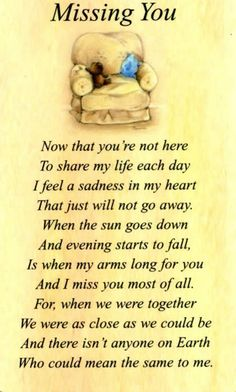 I miss you Mom and Grandma. Missing My Husband, Missing You So Much, Missing Someone Who Passed Away, Missing Dad In Heaven, I Look To You, You And I, Grief Poems, Mom Poems, Miss Mom