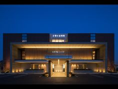 New House Facade Lighting Architecture Ideas Cinema Architecture, Minimalist Architecture, Facade Architecture, Facade Lighting, Exterior Lighting, Entrance Design, Facade Design, Chedi Hotel, Architectural Lighting Design