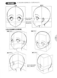 Cómo dibujar Manga Anime Moe Cómo dibujar Manga - Art on Paper Online . - Cómo dibujar Manga Anime Moe Cómo dibujar Manga – Art on Paper Online línea # - Manga Anime, Pelo Anime, Art Anime, Manga Art, Manga Tutorial, Manga Drawing Tutorials, Anime Face Drawing, Drawing Heads, Drawing Faces