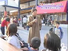 Caught On The Web: old timer magician in Japan; http://caughtontheweb.blogspot.com/2016/03/old-timer-magician-in-japan.html