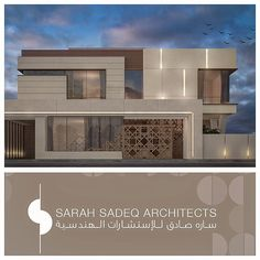 1000 m Private villa Al dahya Sarah sadeq architects is part of House architecture design - Architecture Antique, Islamic Architecture, Facade Architecture, Residential Architecture, Contemporary Architecture, House Front Design, Modern House Design, Modern Exterior, Exterior Design