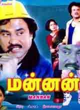 Mannan 1992 Tamil Movie | Full Online Films