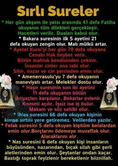 This Pin was discovered by ozn Islamic Dua, Islamic Quotes, Combattre La Cellulite, Allah Islam, Cool Words, Affirmations, Poems, Religion, Prayers