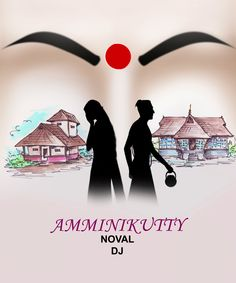 AMMINIKUTTY: Amminikutty by D.J:Amazon:Kindle Store