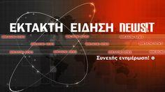 Δημιουργία - Επικοινωνία: Η απόφαση του ΣτΕ για τις τηλεοπτικές άδειες: Αντι... Blog