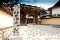 ★★★ Shukubo Koya-san Eko-in Temple, Koyasan, Japan Japanese Gate, Japanese House, Buddhist Monk, Buddhist Temple, Japanese Culture, Lodges, Beautiful Gardens, The Good Place, Architecture