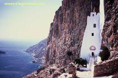 Monastery of Panagia Hozoviotissa Greece