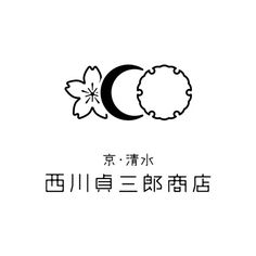 西川貞三郎商店 http://www.pinterest.com/chengyuanchieh/asian-logo/