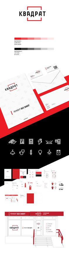 Нейм, лого и фирменный стиль для «Квадрата», Графический дизайн для Квадрат 24 сентября 2015