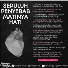 Don't let my heart die, Ya Allah :'( Reminder Quotes, Self Reminder, Muslim Quotes, Religious Quotes, Islamic Inspirational Quotes, Islamic Quotes, Flower Quotes Life, Hijrah Islam, Strong Relationship Quotes