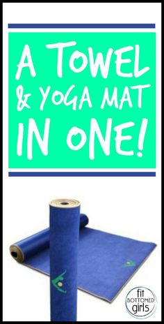 It's a yoga mat ... and a towel ... in one! Genius!
