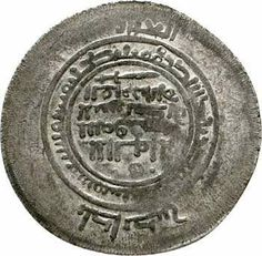Afghanistan - Mahmud 998-1030 (provisional issue 388-421) . Dirham provisional issue 389 = 998 Andarabad. Mitch. 365f. very fine  Dealer Teutoburger Münza...