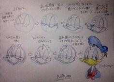 ドナルドの書き方 Disney Sketches, Disney Drawings, Cartoon Drawings, Animal Drawings, Easy Drawings, Drawing Prompt, Drawing Lessons, Disney Concept Art, Disney Art