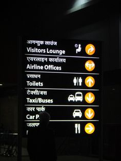 Airport Signage.