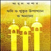 Online Library, Taj Mahal, Ebooks, Free