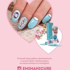 @pelikh_#EmiManicure #EmiLac #EMi #EmiDesign #manicure #emischool #nailart #nails…