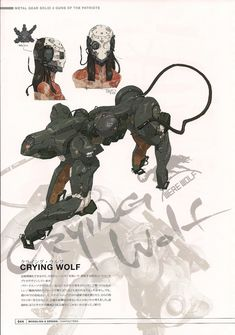 Metal Gear Solid 4 | Yoji Shinkawa